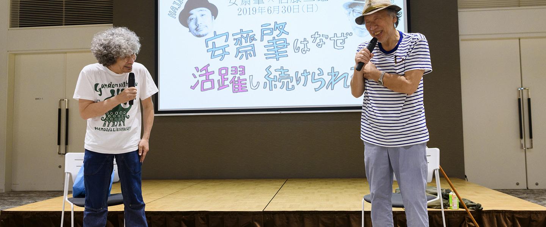 第15回フリースクールレポート! 信藤三雄×安齋肇【トーク編】